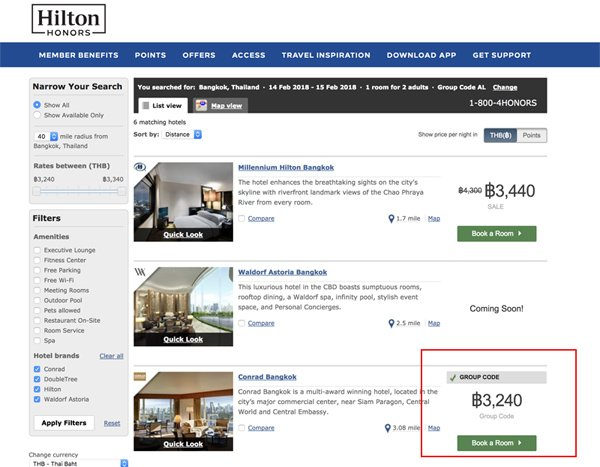 Hilton Hotels & Resorts – up to 50% discount – Airline Staff